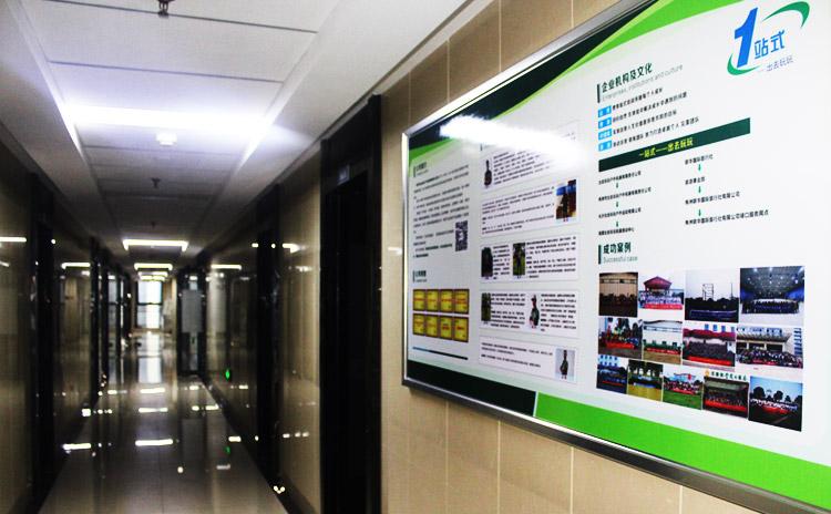 长沙最好的拓展公司株洲最好的拓展公司出去玩玩拓展|公司展示图